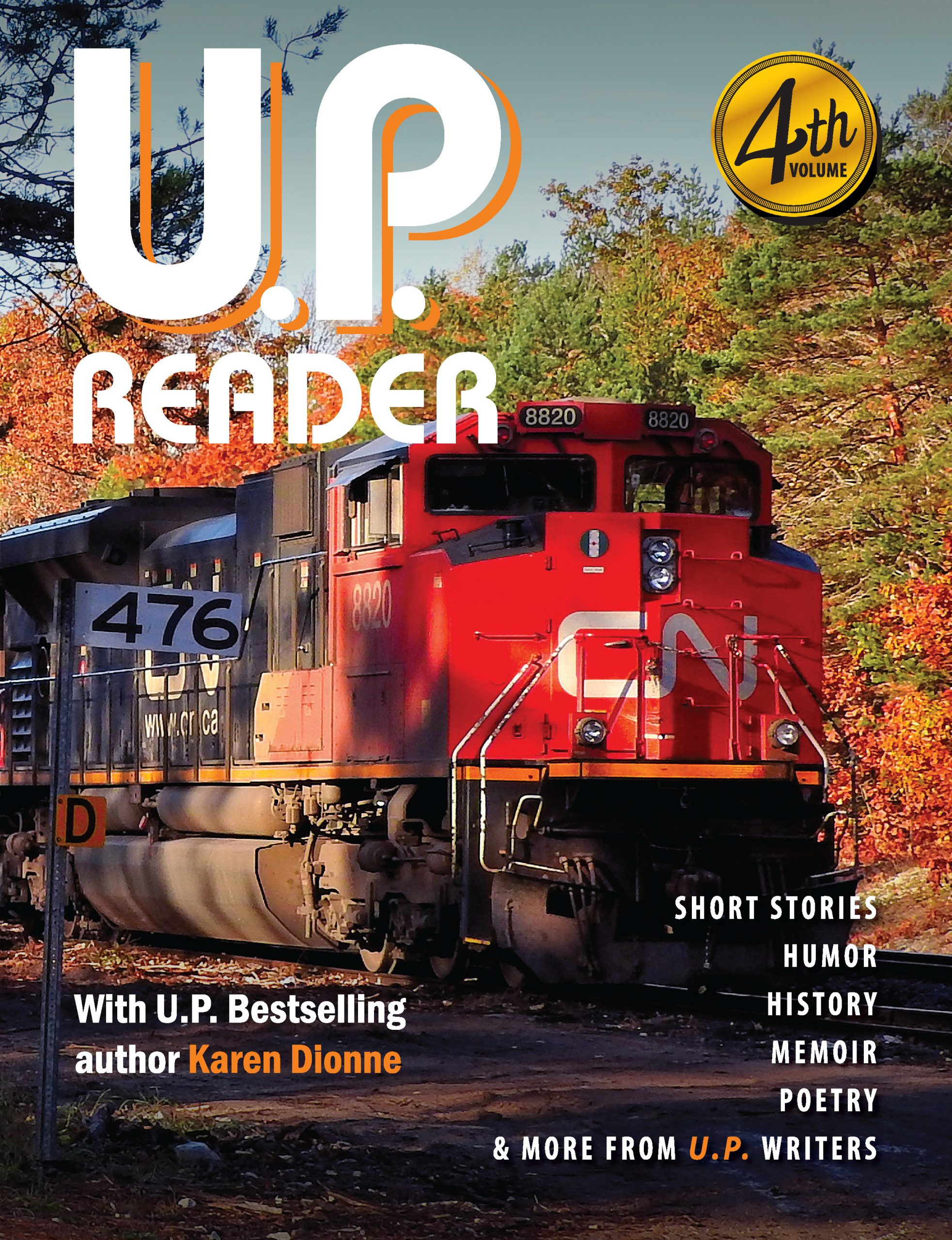 U.P. Reader -- Volume #4: Bringing Upper Michigan Literature to the World Image